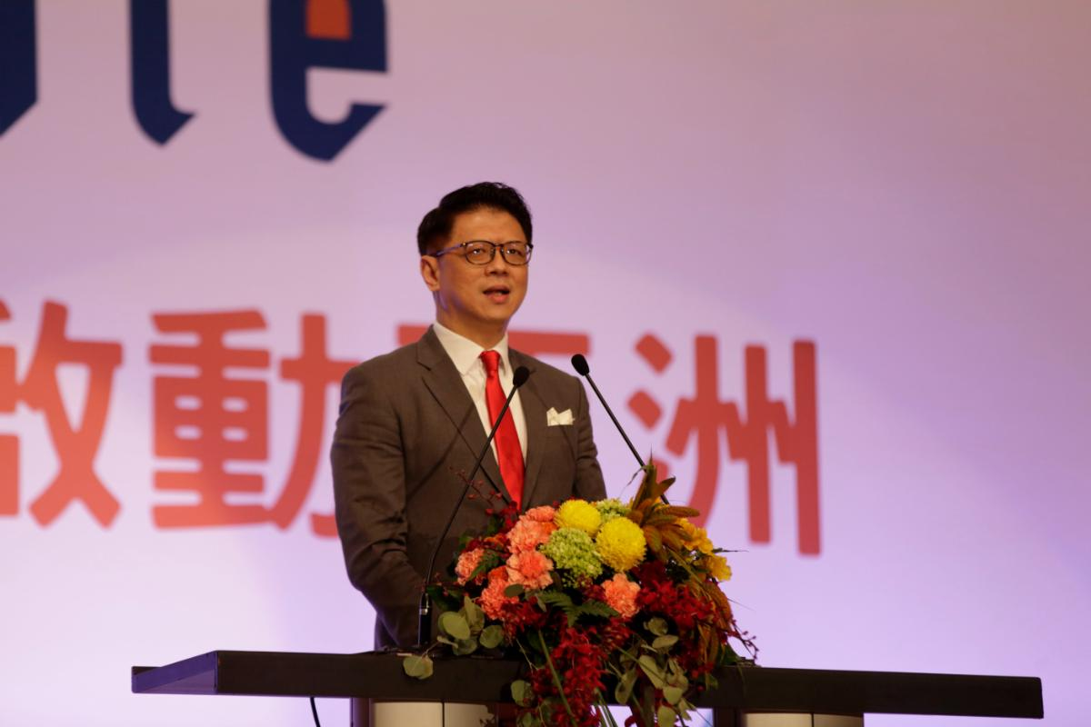 Felix Chan - Director of Strategy and Operations